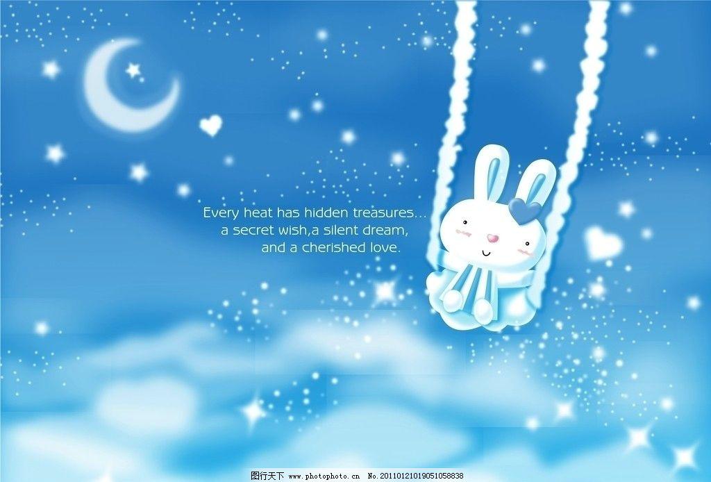 可爱 儿童幼儿 荡秋千 天空 月亮 星空 卡通 兔子 矢量 云 夜空 美术