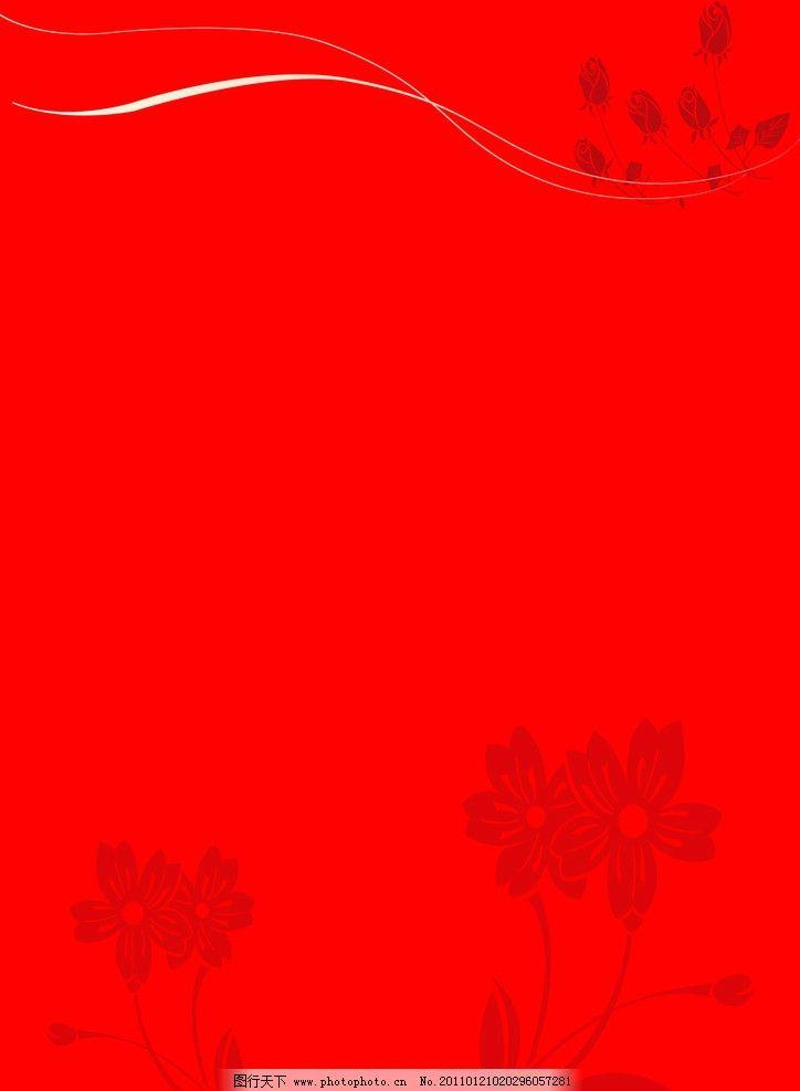 红色背景图 变幻线 玫瑰 喜庆背景 源文件 底图 底纹背景 底纹边框