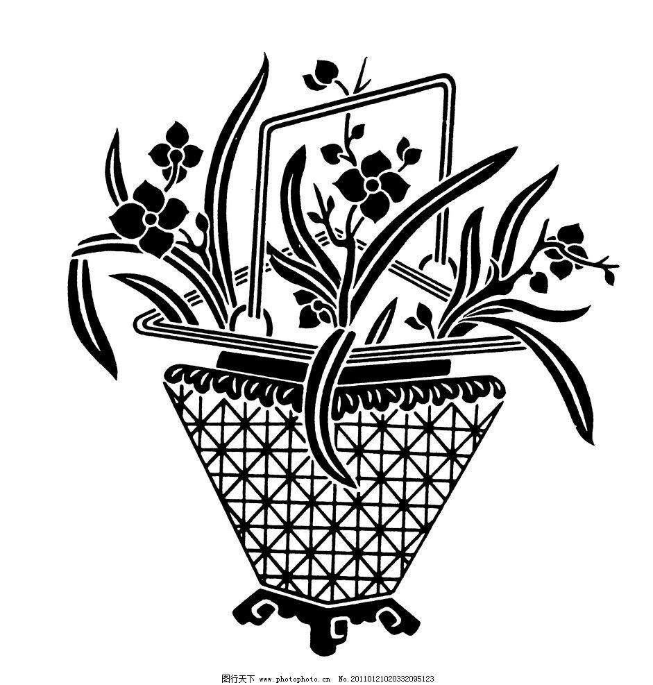 中式 古典 纹样 花纹 黑白 剪纸 中国 纹案 图样 花蓝 花边花纹 底纹
