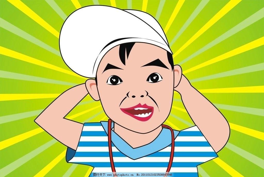 小朋友漫画像 小朋友 漫画像 儿童 调皮 人物矢量 儿童幼儿 矢量人物