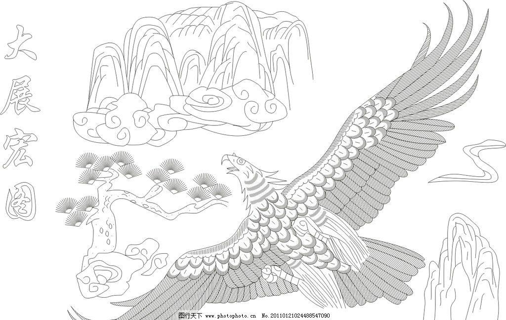 儿童动物简笔画 老鹰