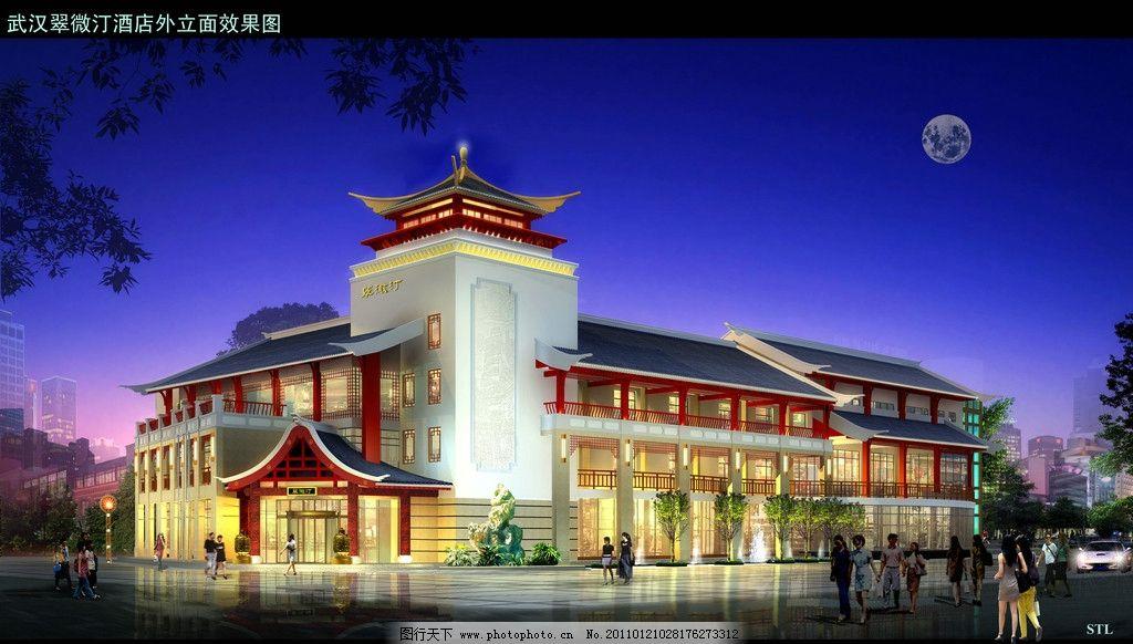 中式酒店外观 飞檐 宝顶 挂落 棂条 中国红 景观设计 环境设计 设计