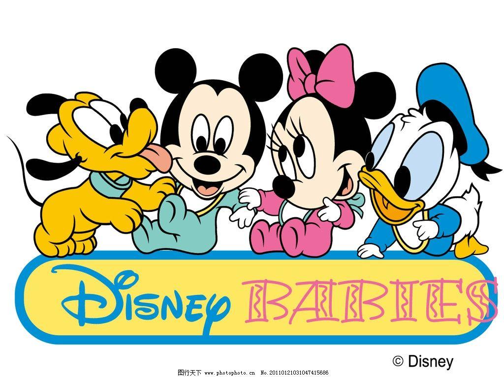 米奇 卡通人物 其他设计 广告设计 矢量
