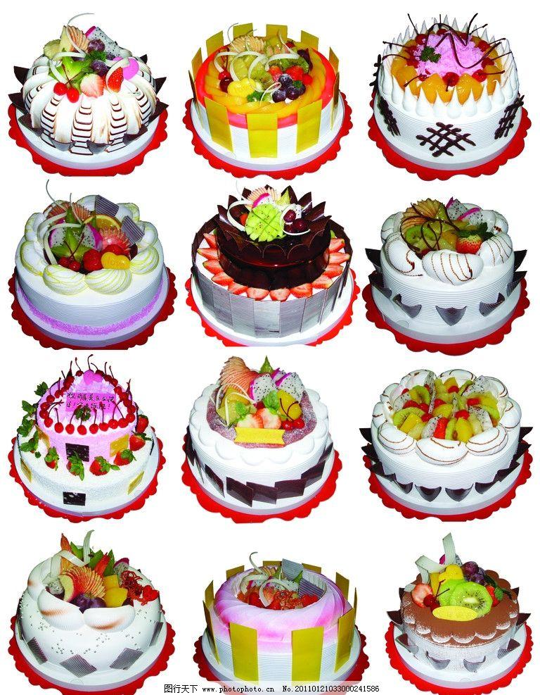生日蛋糕 生日 蛋糕 红色 草莓 水果 两层蛋糕 psd格式栏 psd分层素材