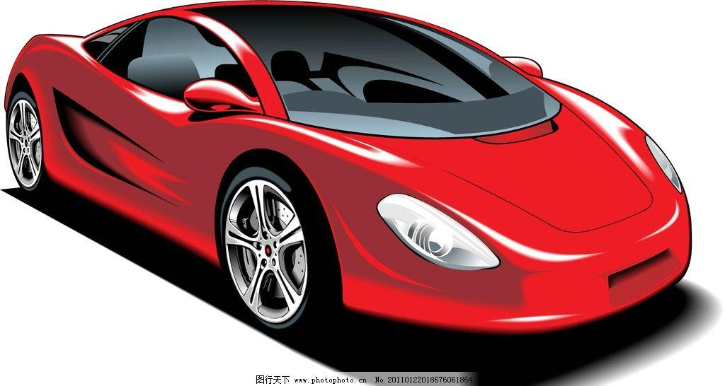 炫酷卡通赛车 卡通 赛车 其他 动漫动画 设计 100dpi jpg