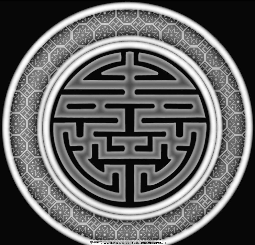 设计图库 文化艺术 传统文化  寿字花灰度图 浮雕灰度图 精雕 寿字花
