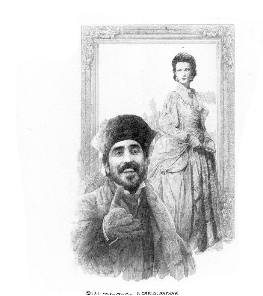 场景素描 经典素描 素描头像 头像素描 素描 素描场景 头像 肖像 人物 老外 线描 线稿 线条 人头像 大师作品 大师范画 范画 服装 衣服 美女 女人 妇人 妇女 相框 经典素描作品 绘画书法 文化艺术 设计 72DPI JPG