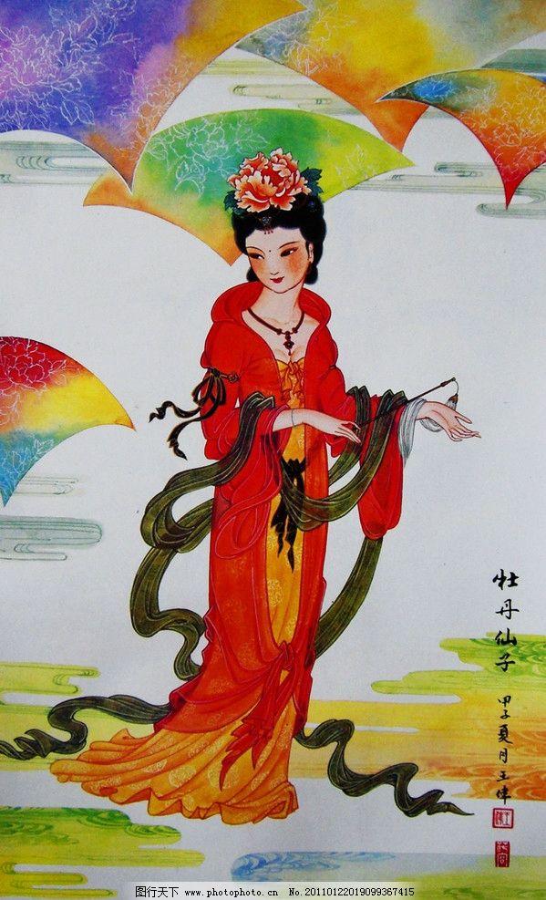 牡丹仙女儿童画