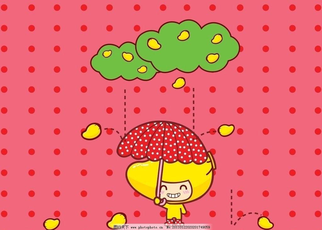 芒果 圆圈 云朵 可爱娃娃 雨伞 底纹背景 底纹边框 矢量 eps
