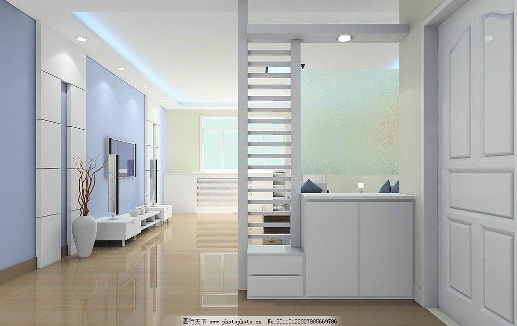 室内设计 室内效果 吊顶 灯 灯光 桌 鞋柜 隔断 环境设计 设计 72dpi