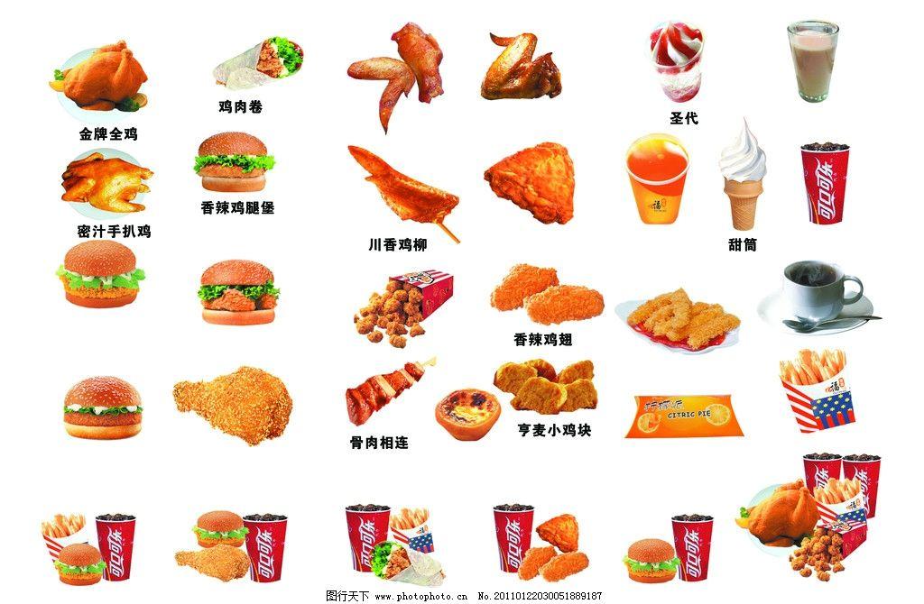 汉堡店开业宣传单图片