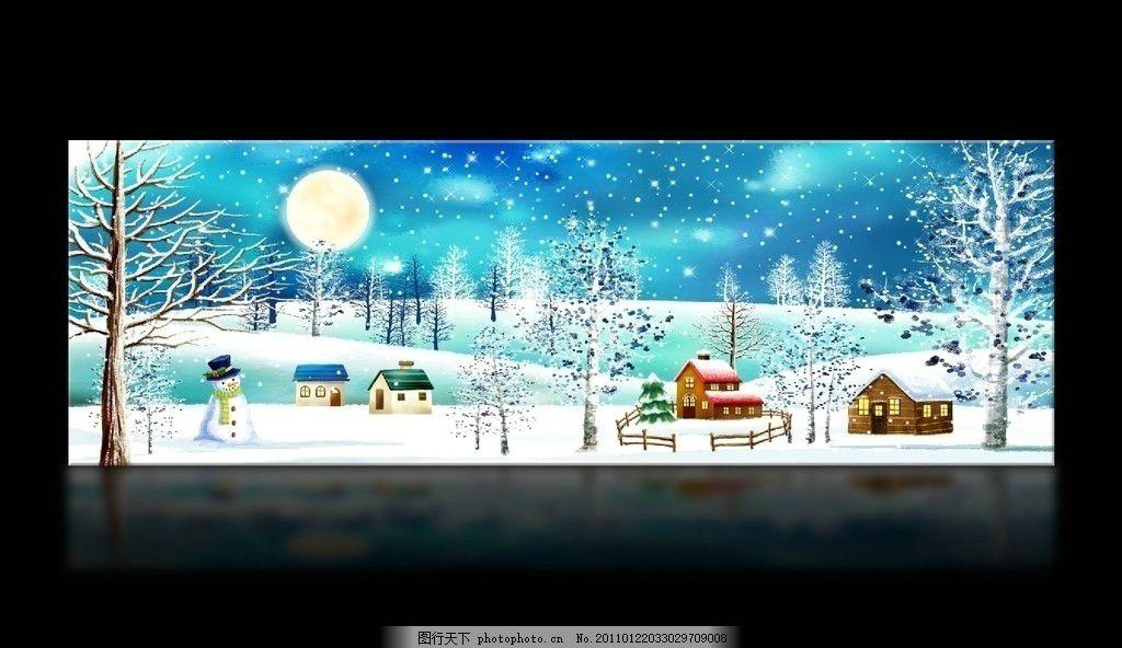水彩风景无框画 水彩画 手绘 水粉画 蝴蝶 冬天 圣诞树 挂画