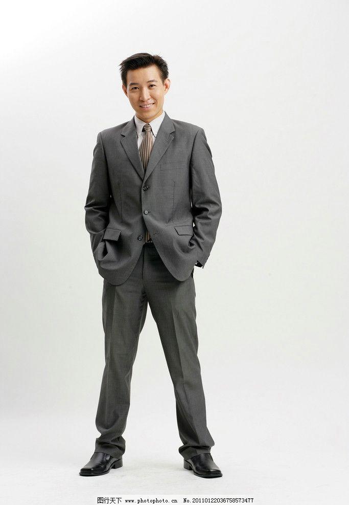 西装革履的帅哥 西装 西服 男士西服 微笑 时尚 魅力 男性主题 男性