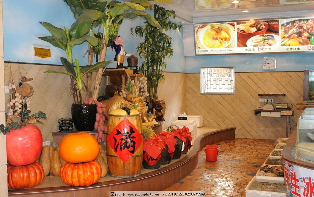 酒店装修 餐饮 酒楼 菜谱 海鲜 展台 美食 传统美食 餐饮美食