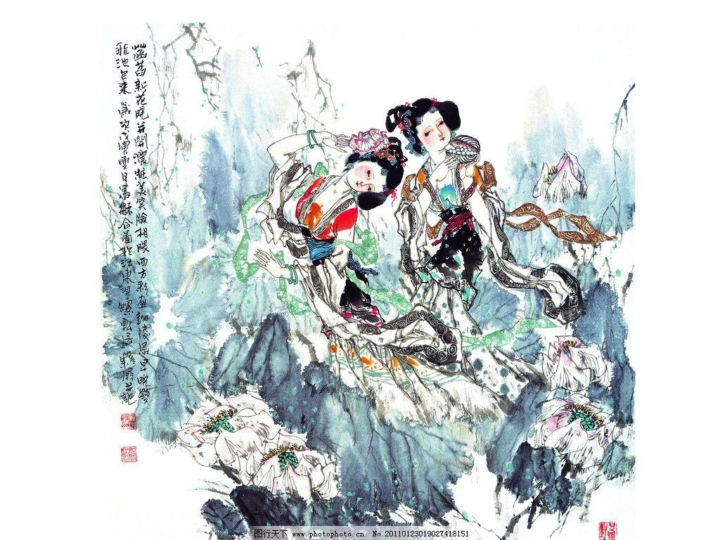 古典美女字画 古典美女 字画 宫女 侍女 美女 贵妃 皇后 水墨画 冬梅