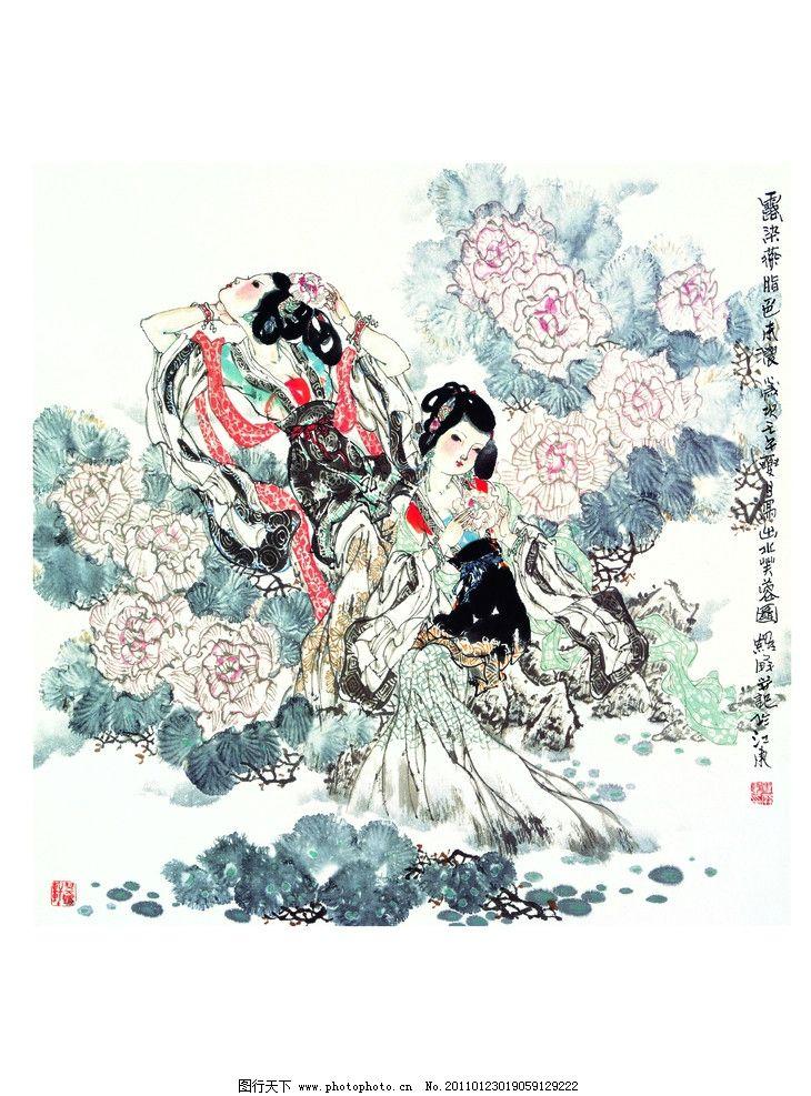 古典美女字画 古典美女 字画 宫女 侍女 美女 贵妃 皇后 水墨画 牡丹