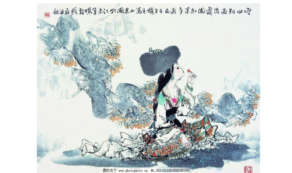 古典美女字画 宫女 侍女 贵妃 皇后 绘画书法 文化艺术