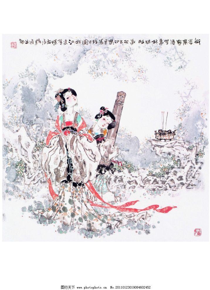 古典美女字画 宫女 侍女 贵妃 皇后 水墨画 冬梅 山水 竖琴