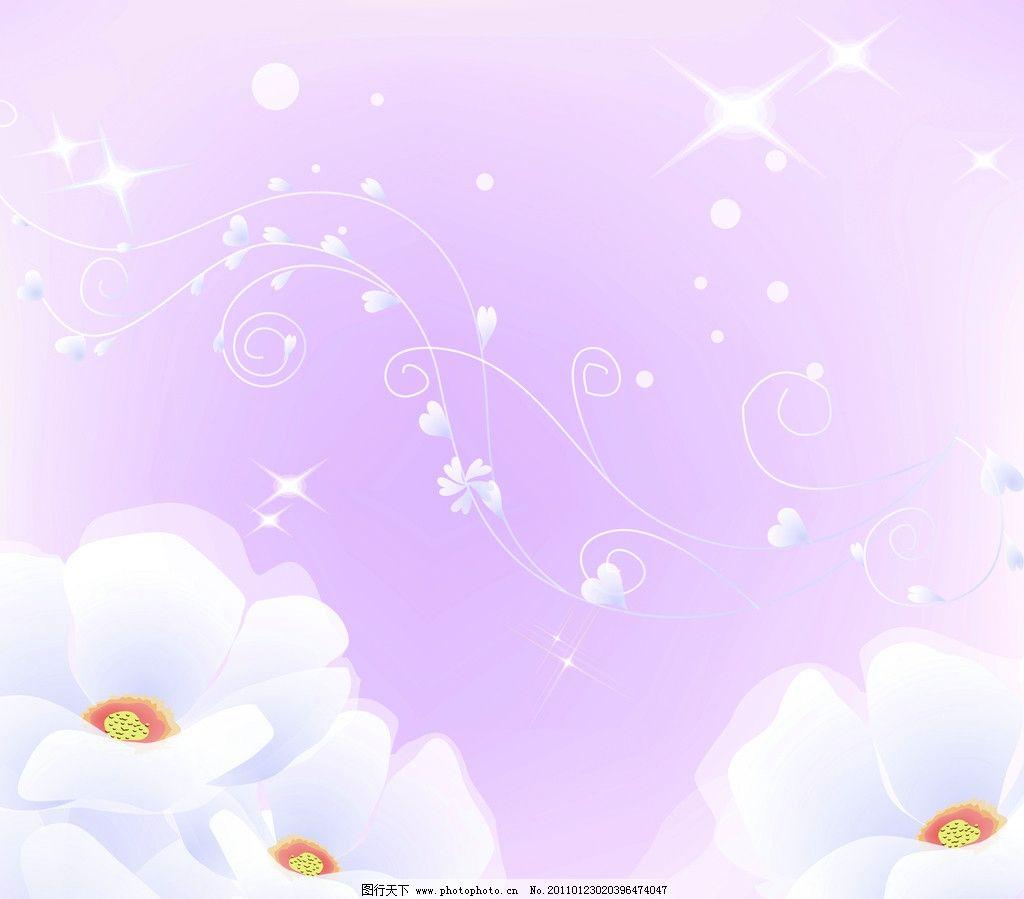 清香 淡雅 梦幻 花朵 百花 星光 粉色 紫色 线条 时尚花纹