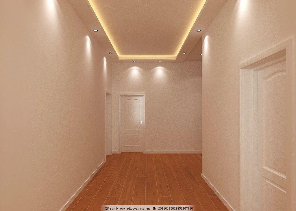 走廊 吊顶 灯带 木地板 室内设计 环境设计 设计 72dpi tif