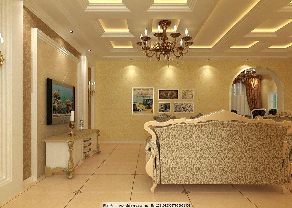 效果图 电视背景墙 吊顶 壁纸 吊灯 沙发 挂画 地板砖 拱形门 室内