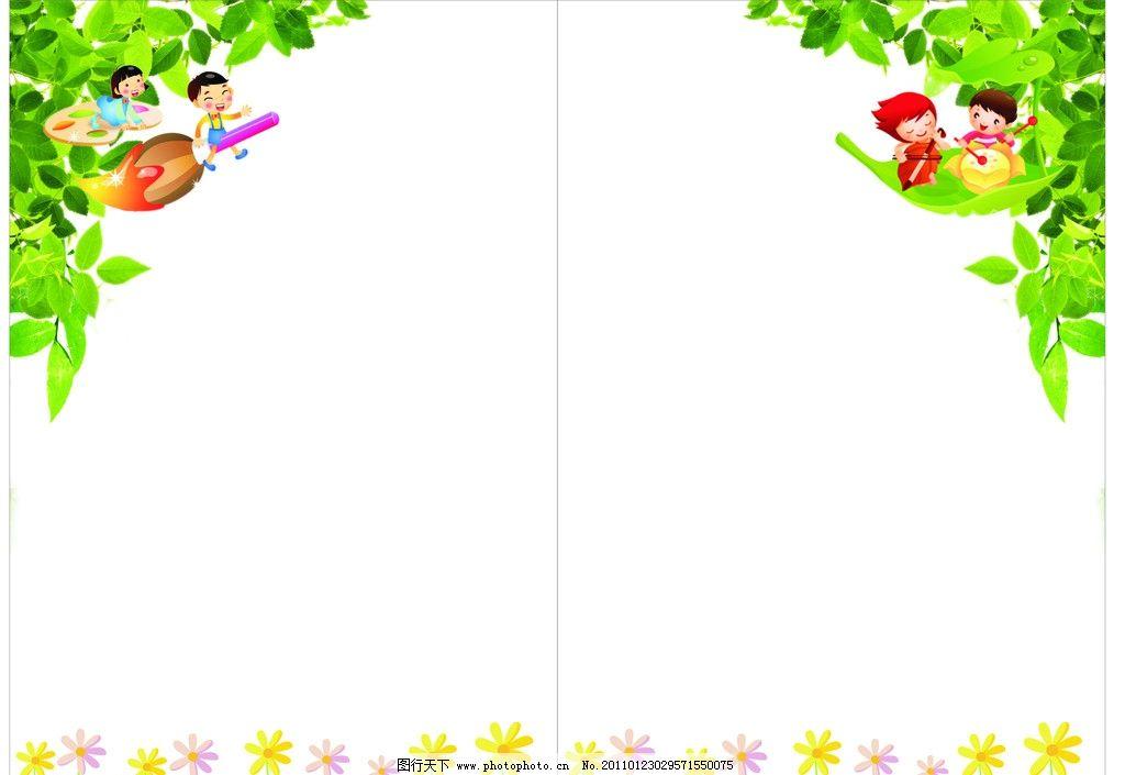 窗花 绿叶 儿童 小孩 画笔 花草 小草 小提琴 花 广告设计 矢量 cdr图片