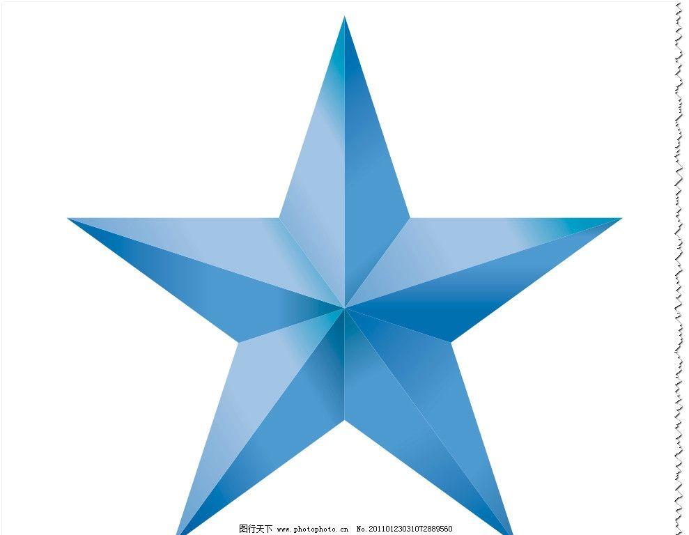 3d五角星 3d 立体 五角星 星星 其他设计 广告设计 矢量 cdr