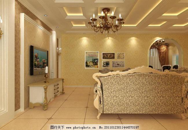 tif 壁纸 地板砖 电视背景墙 吊灯 吊顶 拱形门 挂画 环境设计 客厅