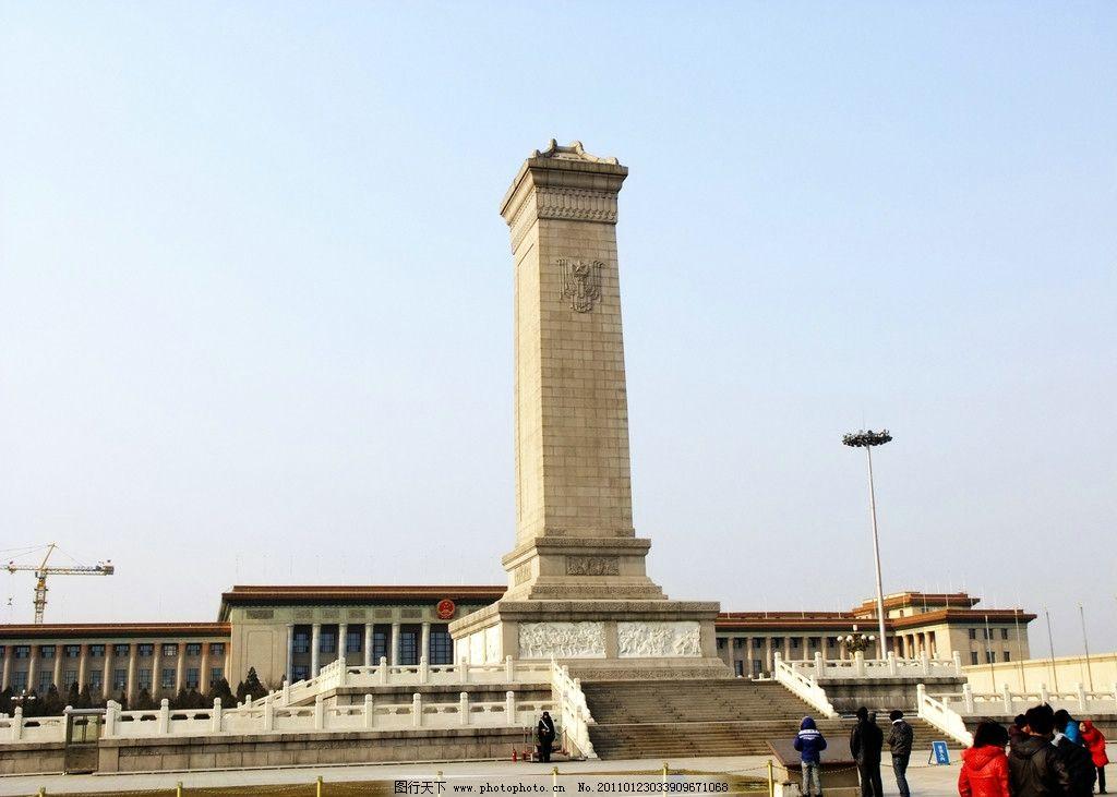 人民英雄纪念碑 天安门广场 国内旅游 旅游摄影 摄影 72dpi jpg