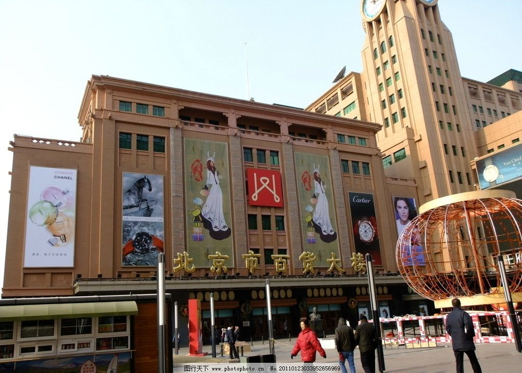 北京百货大楼图片