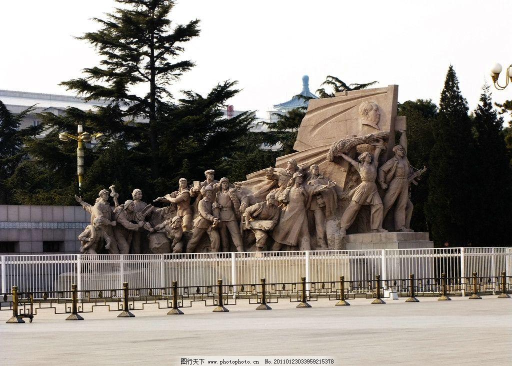 天安门广场雕塑图片