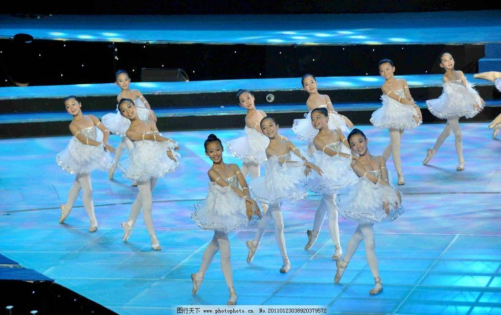 芭蕾舞 可爱 少儿 舞蹈 舞台 少儿舞 儿童跳舞 儿童 可爱舞蹈 年少