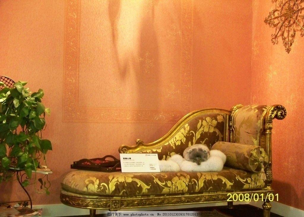 貴妃椅 奢華 古典