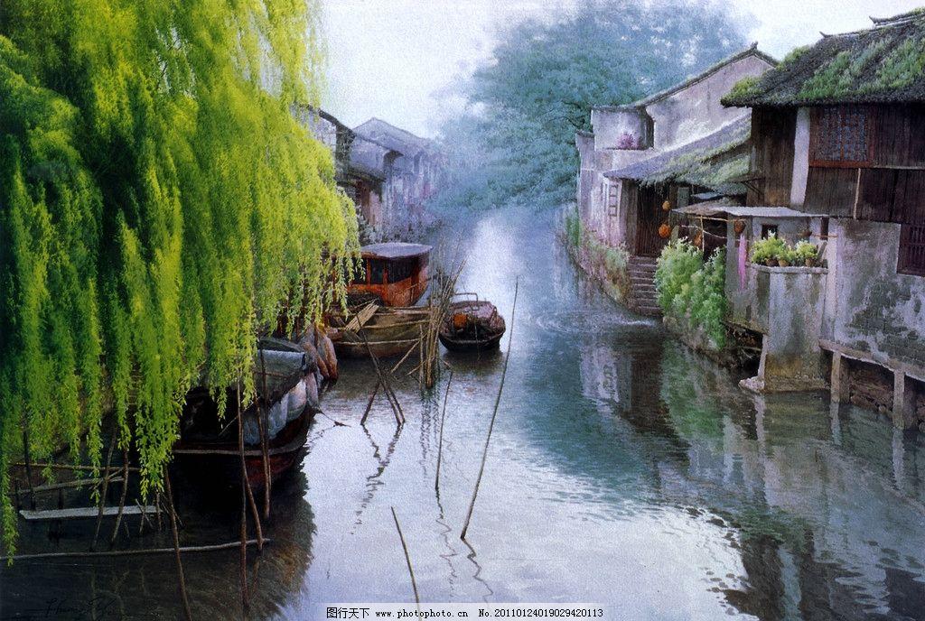 江南水乡 古代建筑 民房 老房子 实真油画 油画风景 石拱桥 翠柳树