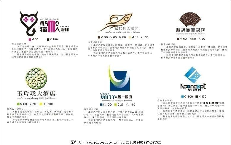 行业标志图片