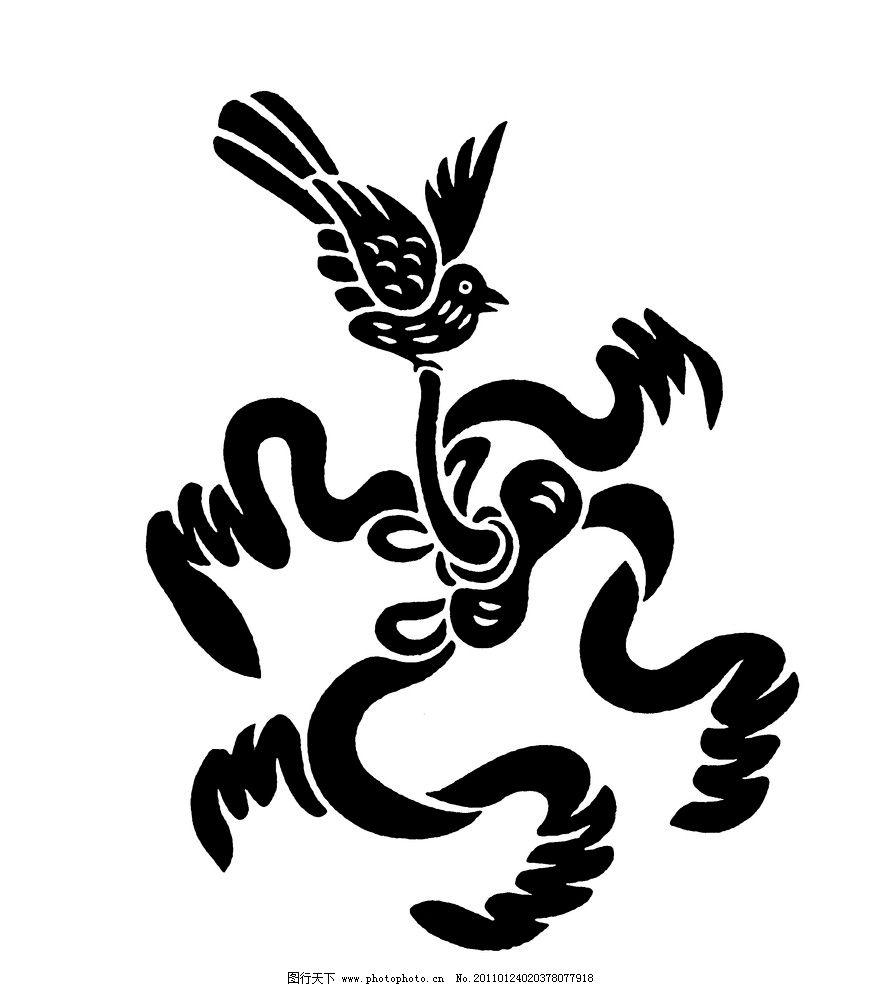 中式 古典 纹样 花纹 黑白 剪纸 中国 纹案 图样 花边花纹 底纹边框