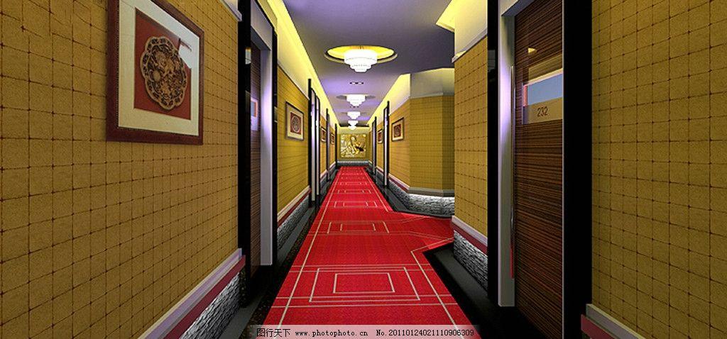 宾馆 饭店装饰 宾馆装饰 饭店装修 宾馆装修 宾馆装修效果图 巷道