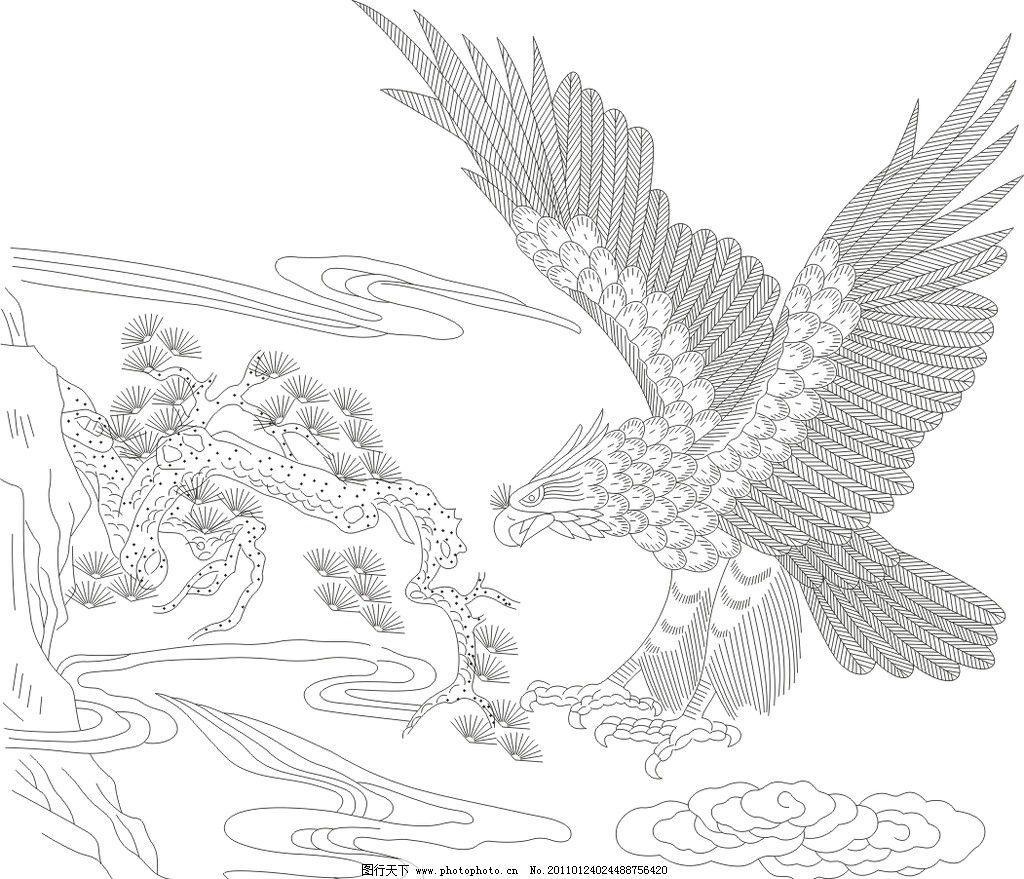 老鹰简笔画手绘