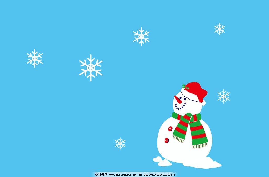 雪人 帽子 围巾 雪花 扣子 胡萝卜 矢量