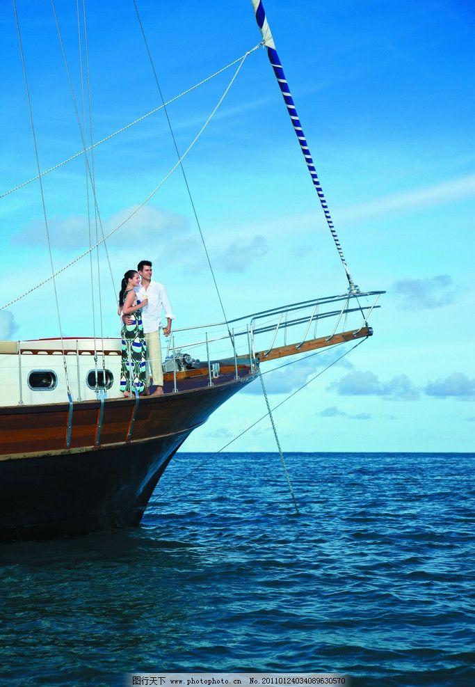 帆船 渡假 自然风景拍摄 海浪 大海 海面 波浪 水景 情侣 帅哥 美女
