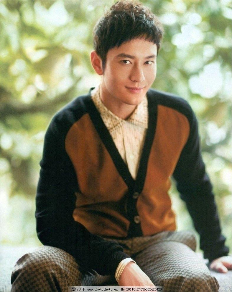 黄晓明 杂志 写真 阳光 温暖 男孩 迷人 性感 帅气 帅哥 酷 酷帅 魅力