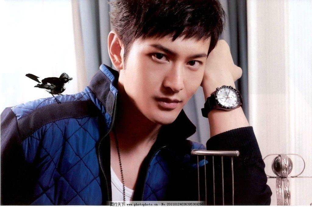 黄晓明 杂志 写真 优雅 绅士 手表 性感 帅气 帅哥 酷 酷帅