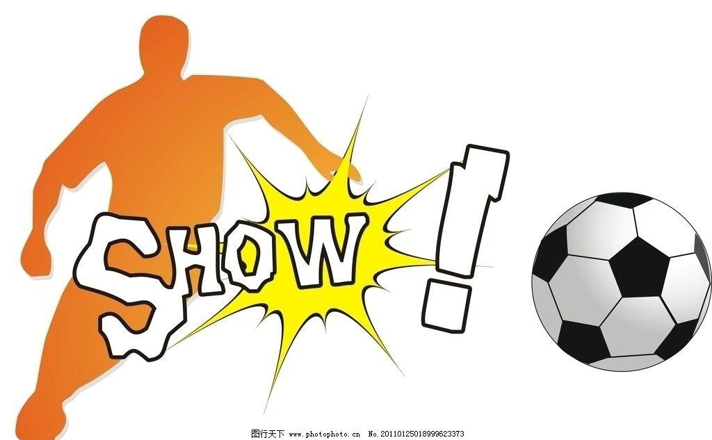 足球 体育运动 文化艺术 矢量图片