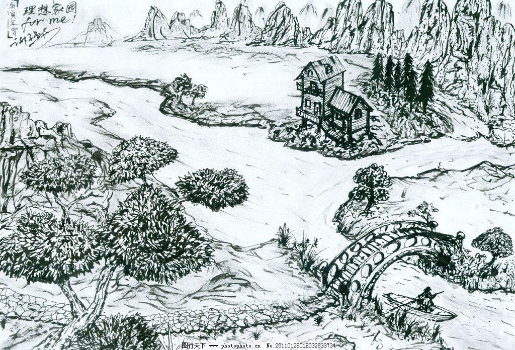 钢笔风景画 钢笔画 风景画 黑白绘画 素描 山水 树木 河流 风光 绘画