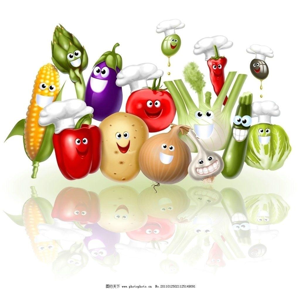 一群蔬菜3d小人厨师图片