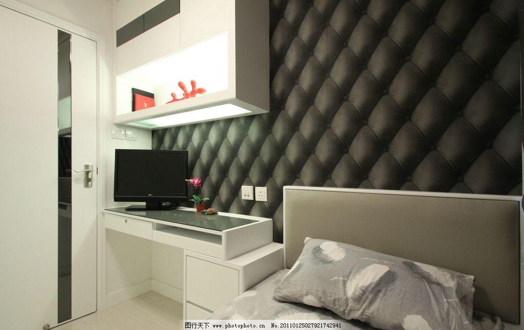 3d室内设计 灯光设计 内室设计 电脑 床 寝室 环境设计 设计 创意设计