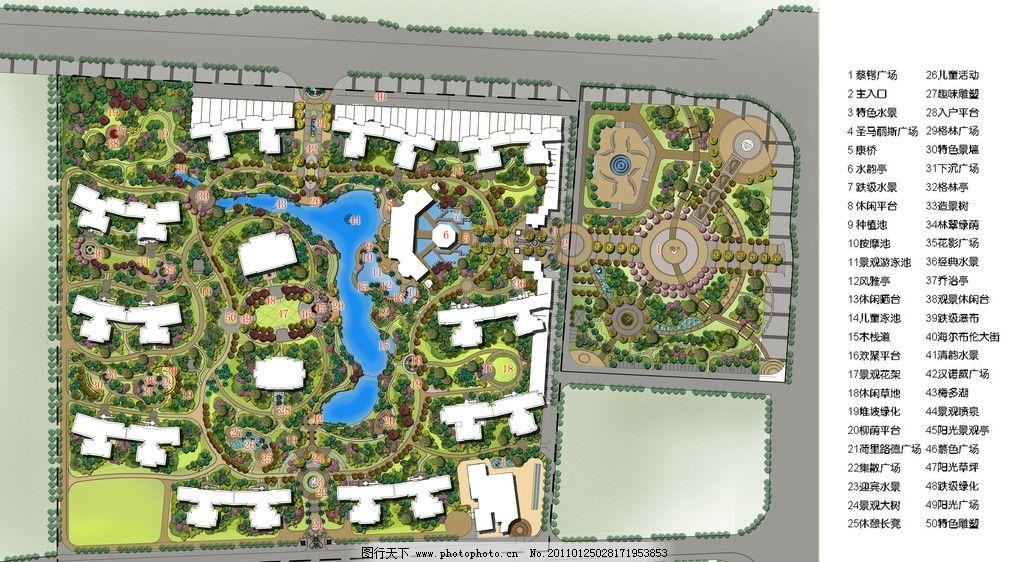 小区景观方案设计 彩色总平 方案总平设计 景观 效果 景观设计 环境