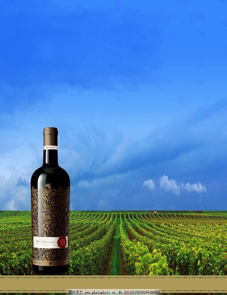 红酒单页 红酒 葡萄酒 折页 红酒广告 欧式风格 dm宣传单 广告设计 广