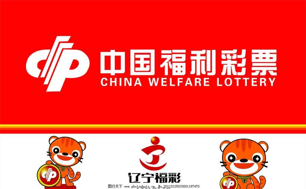 天音控股中标中国福利彩票基诺游戏全国销售系统建设项目