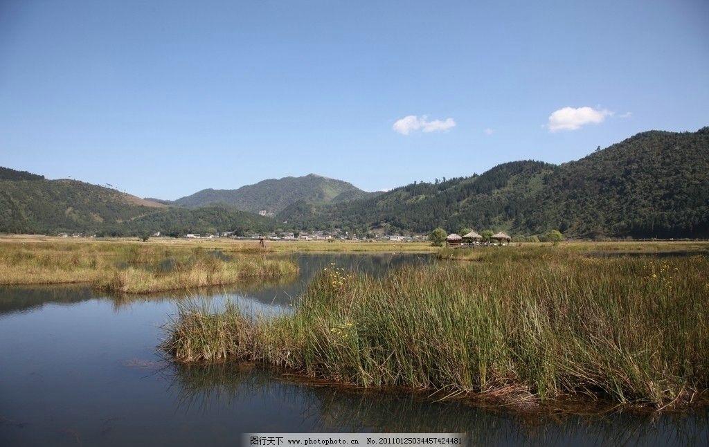 大山 山 水 湖面 蓝天 芦苇 平静的湖面 山水风景 自然景观 摄影 72